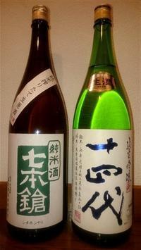 2017  2月分 頒布会SP - 買ってみた@日本酒