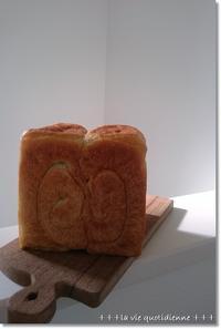 久々に怒鳴ってしまったけど感謝してます★毎日飽きずに食べれるパン - 素敵な日々ログ+ la vie quotidienne +