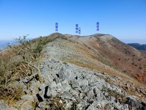 No461 滋賀・御池岳は通行止め、霊仙山にチョットだけ - みちくさおじさん山を歩く