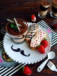バレンタインにカフェモカプレート - Lammin ateria