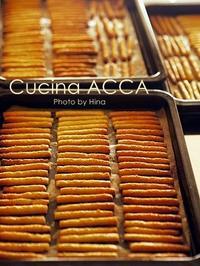 最終回!ブリゼのリーフパイとバトネ・フロマージュ - Cucina ACCA