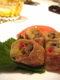 芝パークホテル 中国料理北京  - K's Sweet Kitchen