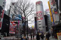 2月22日(水)今日の渋谷109前交差点 - でじたる渋谷NEWS