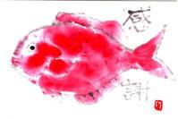 ありがとうの絵手紙 41-箸置きの鯛 ♪♪ - NONKOの絵手紙便り
