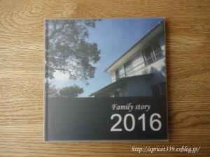 家族のフォトアルバム - シンプルで心地いい暮らし