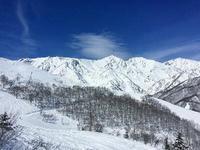 白馬の雪景色写真 - NATURALLY