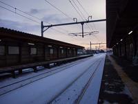 2月22日 今日の写真 - ainosatoブログ02