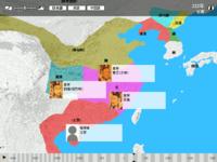 歴史地図 - 風流荘風雅屋