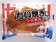 「たい焼き風パン」たい焼きふうなパンけ? - kazuのいろんなモノ、こと。