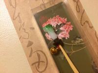 222・・にゃんこの日(=^・^=) - アロマセラピー☆ホーリーフ アロマ&クリスタルセラピー サロン&スクール ++癒しの森から ++