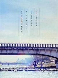 夕方から・・「映画」を観に行って来ました。 - 太田 バンビの SCRAP BOOK