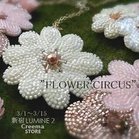 出展します✨新宿LUMINE2 3/1~3/15 - merle メルル