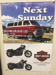ショベリジ動画4連発!! - gee motorcycles