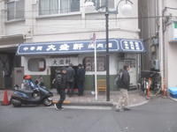 「大盛軒」で鉄板麺♪83 - 冒険家ズリサン