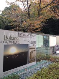 目黒 東京都庭園美術館 - IMASATO Planting