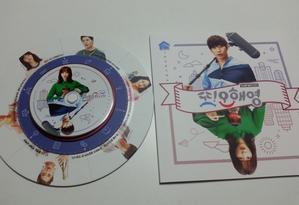 韓国ドラマ「また!?オ・ヘヨン(?!???)」OSTその2-??? ??(愛がなんだって)-??? & ???(ソ・ヒョンジン&ユ・スンウ) - モンタンKOREA♪♪