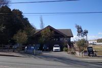 蔵6330 千葉県船橋市/乳製品特化カフェ - 「趣味はウォーキングでは無い」