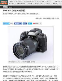 新製品レビュー EOS M5(外観・機能編) - 100-400ISの部屋