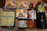 日本食材をアマゾンイタリアで - ペルージャ イタリア語・日本語教師 なおこのブログ - Fotoblog da Perugia