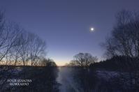 月の輝く朝 - ekkoの --- four seasons --- 北海道