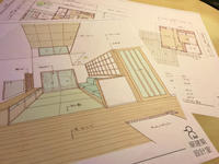 しごと日誌 170223 - design room OT3