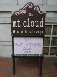 「バギオ歴史探訪アート・マップ」で 1930年代のバギオ市を再現 - バギオの北ルソン日本人会 JANL