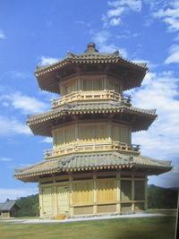 225 鞠智城の八角形鼓楼 - 地図を楽しむ・古代史の謎