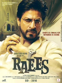 【Raees】 - ポポッポーのお気楽インド映画