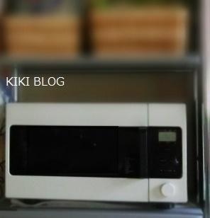 無印良品で欲しいもの。。 - KIKIブログ