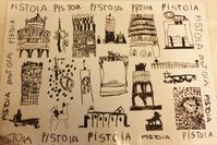 Pistoia, capitale italiana della cultura 2017 - お義母さんはシチリア人