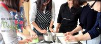 3月満席ありがとうございます、4月空席わずかです - 自家製天然酵母パン教室Espoir3n(エスポワールサンエヌ)料理教室 お菓子教室 さいたま