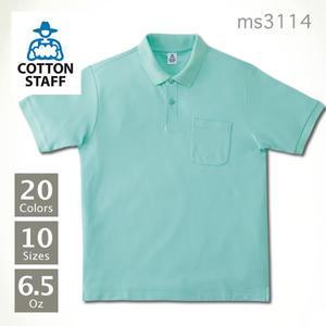トーヨースポーツのポロシャツをご紹介しています。③ - トーヨースポーツ小岩店070・5458・6408 (購買部門は重山商事)