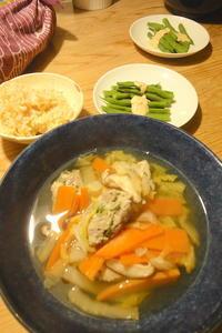 野菜と鰯つみれのスープ - 週末は晴れても、雨でも