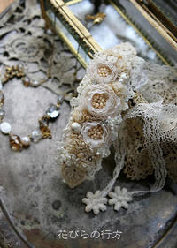 布花ブレスレット~アンティークレースを添えて - 布の花~花びらの行方 Ⅱ