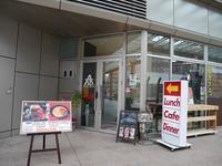 (金沢・本町)ASD roast style 昼カフェ夜バルのローストビーフ丼 - 松下ルミコと見る景色