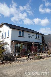 【安城市】VALORE 三河安城本店 - クイコ飯-2