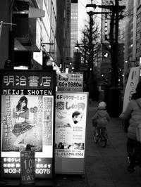 街 - 節操のない写真館