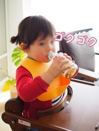《2歳3ヶ月》やっとペットボトルデビュー - ゆりぽんフォト記