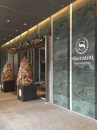 2016年12月 シェラトングランドホテル広島 DXコーナーツイン - のんびりいこうやぁ 2