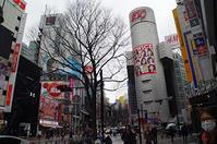 2月23日(木)今日の渋谷109前交差点 - でじたる渋谷NEWS