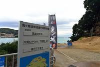 熊野の旅 鬼ヶ城 - LUZの熊野古道案内