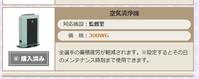 2005. WCCF16-17 超スパルタ育成法 平成29年2月22日(水) - 初心者目線のロードバイクブログ