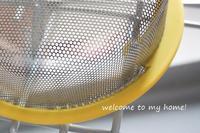 キッチン排水口のゴミ受け、一瞬&確実にキレイをキープ! - welcome to my home!