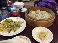 今回の食事場所 - 妄想旅