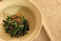 椎茸の軸と菊菜の和えもの - はぐくむキッチン