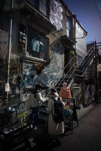 shimokitazawa - Slow Photo Life