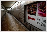 熊本・くまもと街中ブラブラスナップ - ■MAGの写真創庫■