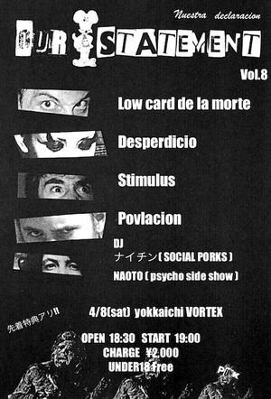 "POVLACION企画! - VORTEX ""ARTIFICIAL""SOUND HERESIES and THE SQUAT"