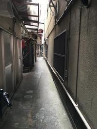 中華街で2月の仕入れ - 来客手帖~ときどき薬膳