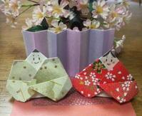 折り紙のひな人形 - 葉っぱ=64 PART2